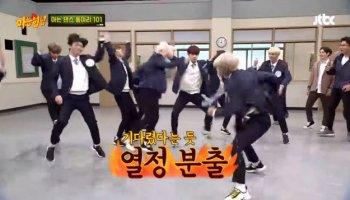 """ถึงคิว EXO ออกรายการ """"Stage K"""" – DUDEPLACE"""