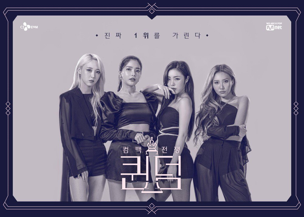 Image result for queendom mamamoo