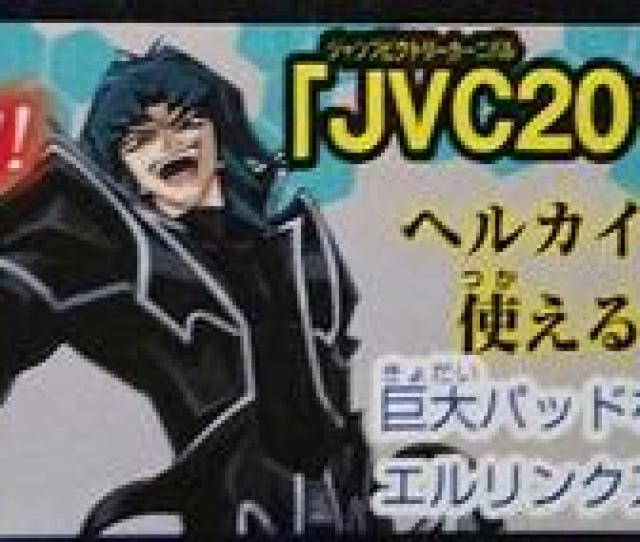Zane Is Playable At Victory Carnival
