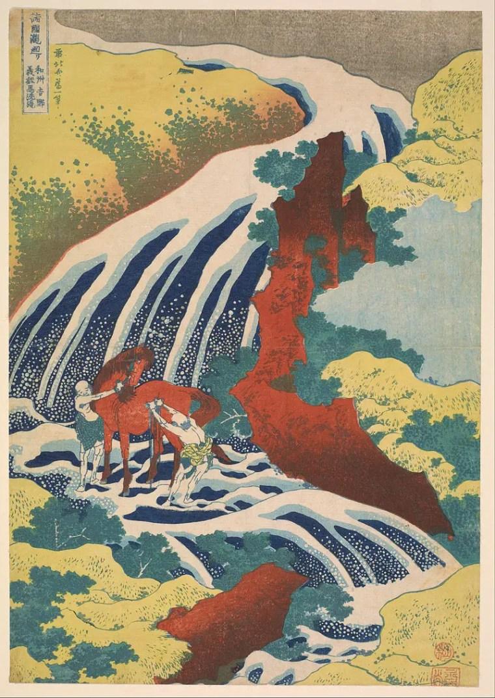 Hokusai, la cascata Yoshino, dove Yoshitsune lavò il suo cavallo