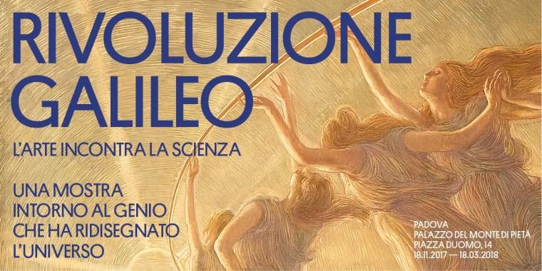 Mostra_rivoluzione_Galileo_due-minuti-di-arte.jpg