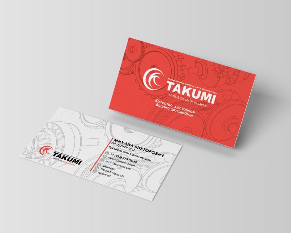 Дизайн визитной карточки для компании TAKUMI.