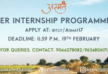 ASMAT NGO Is Recruiting For Its Summer Internship Program 2017