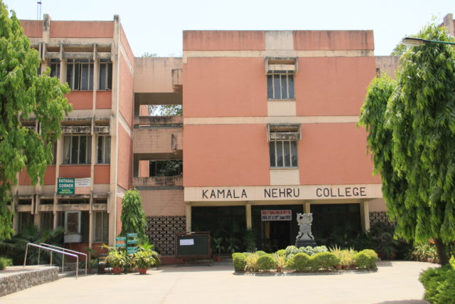 Kamala Nehru College And English Honours Go Hand In Hand