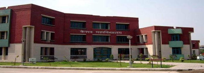 ABVP Protested After Keshav Mahavidyalaya College Principal Banned Entry Of Students In Campus Till 19th July