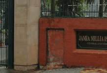 Jamia Girls Protest Against Professor Accused Of Sexual Harassment;Two Girls Allegedly Beaten Up