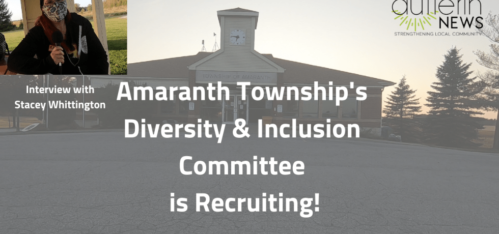 Amaranth Diversity and Inclusion Committee is Recruiting!