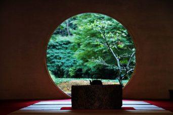 Japan philosophy