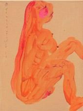 คำนึง (Ruminate), 30 x 40, acrylic on canvas, 2017