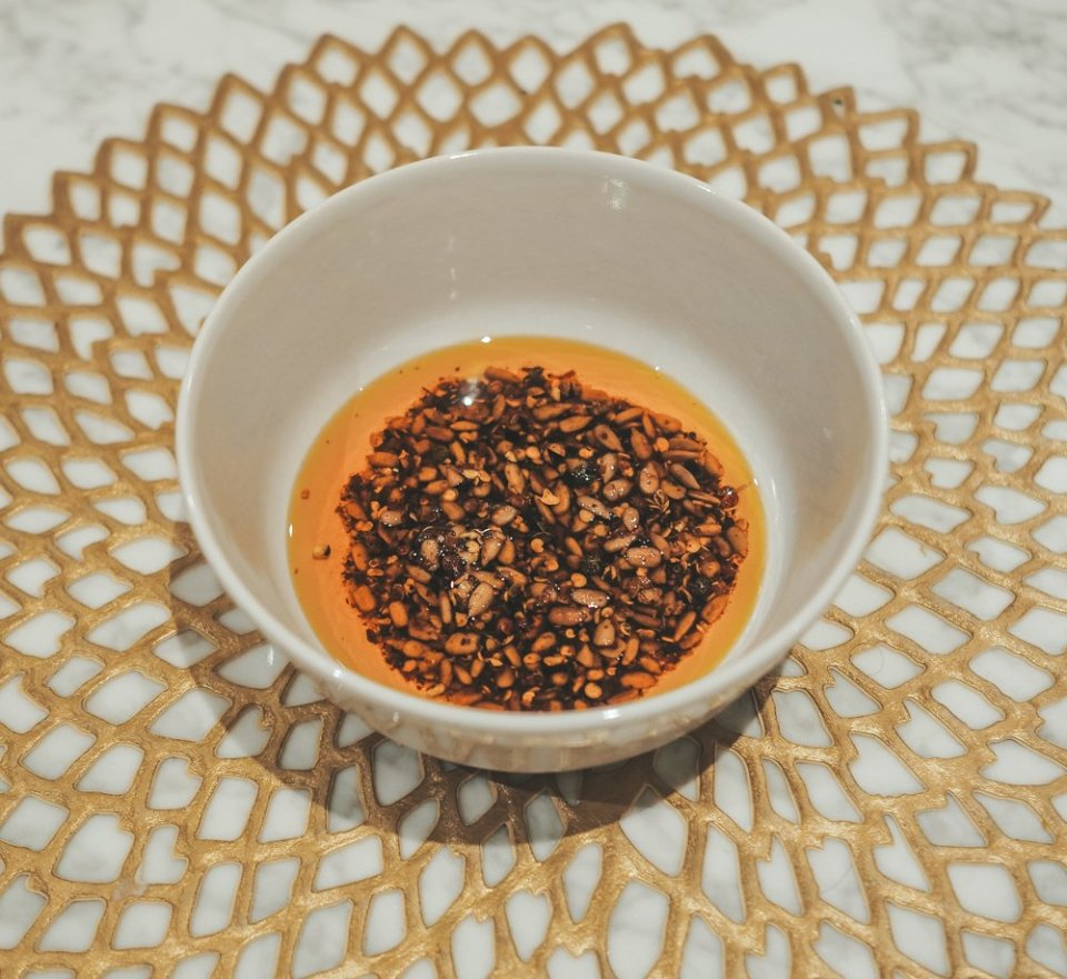 Sichuan Chilli Oil