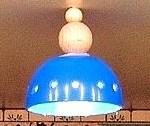 2-keuchenlampe