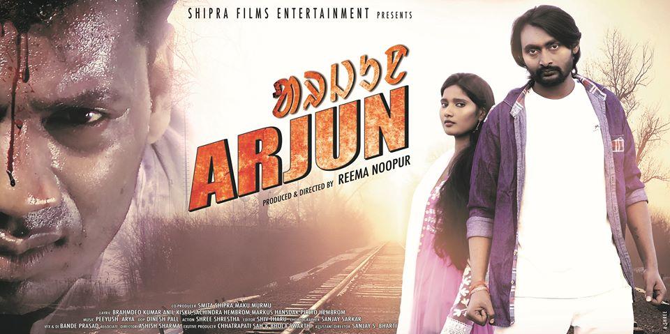 Shipra Films Entertainment