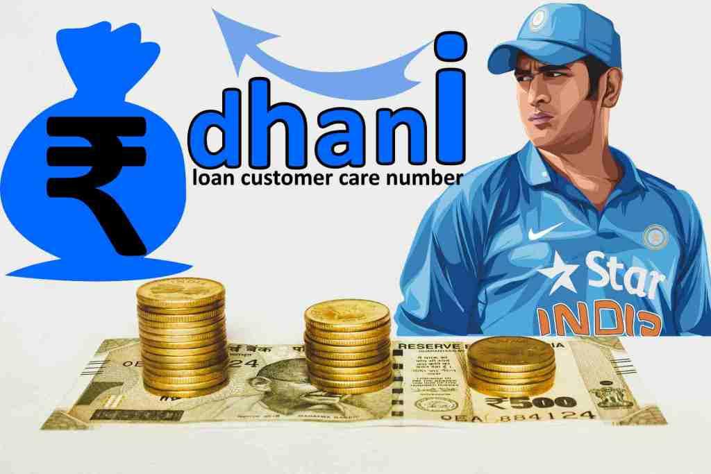 dhani loan customer care number
