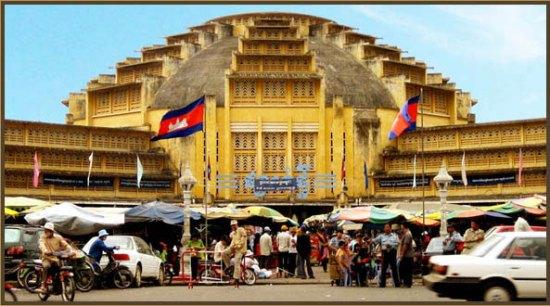 Chợ Mới Campuchia