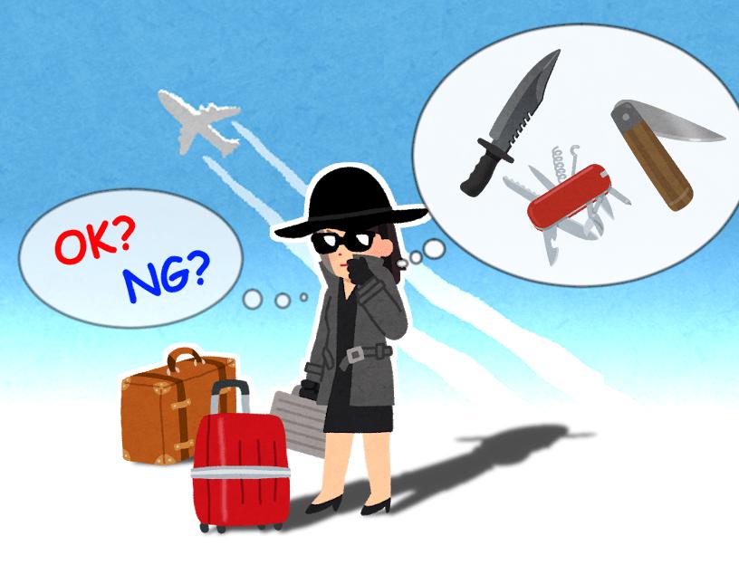 海外からのナイフのお土産って持ち帰れるの?【刃物】【お土産】