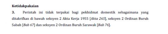 perintah gaji minima 2012 c