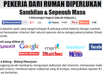 Job Di Rumah: An Update On How To Make Money From Home
