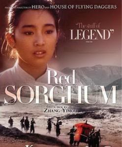 red sordhum