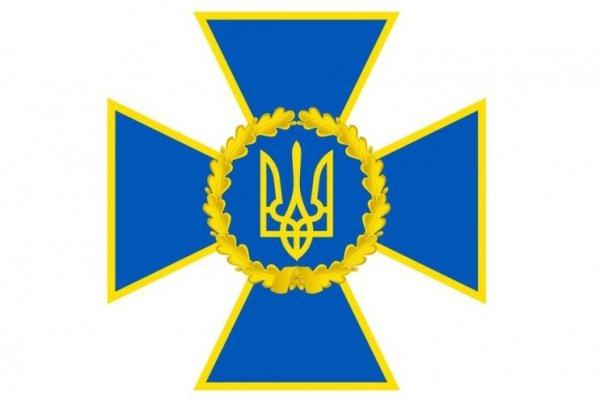 Украинская разведка разоблачила агента российских спецслужб