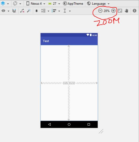 zoom button on android studio layout