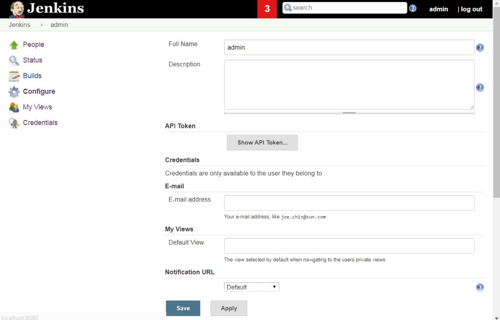 admin build info