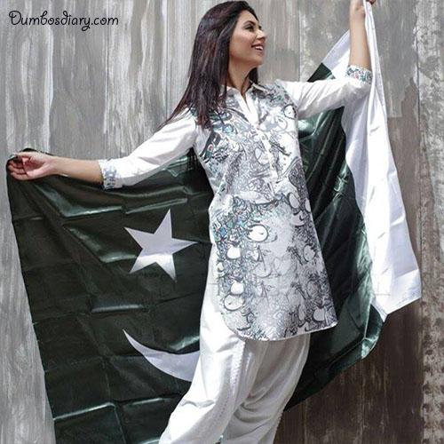 azadi-Mubarak-girly-DP