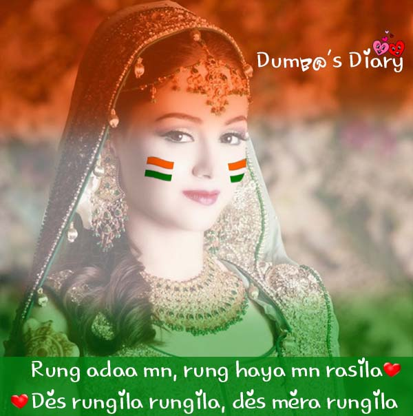 beautiful girl dp for independence day