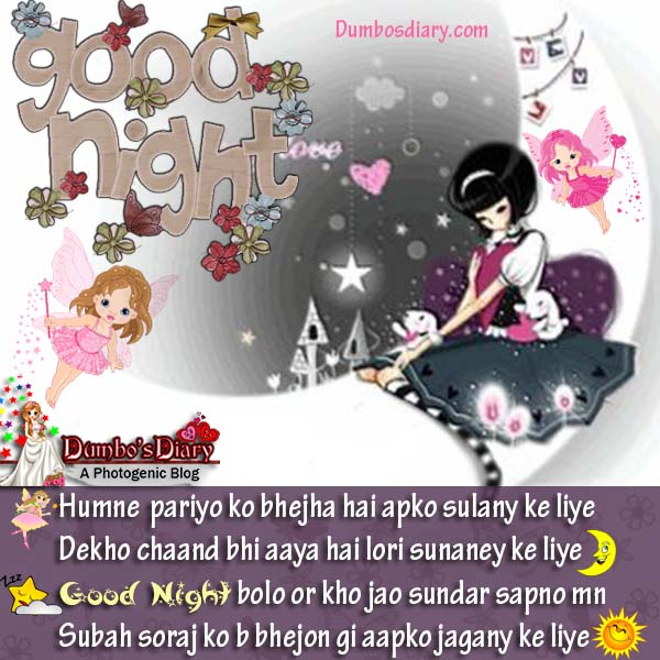 Good night images with Hindi poetry or Roman Urdu