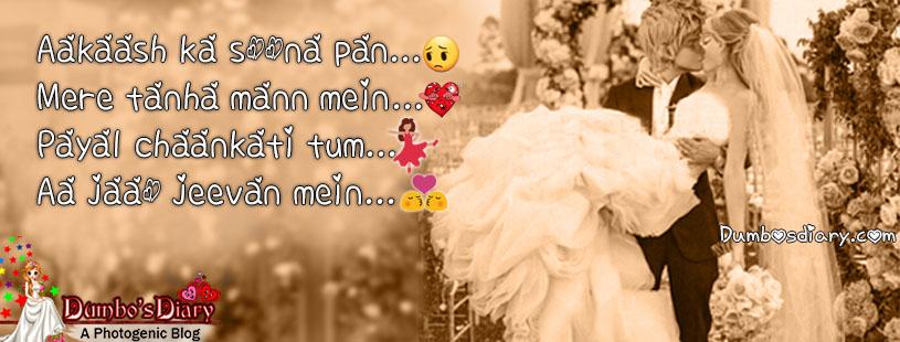 Old Hindi Song