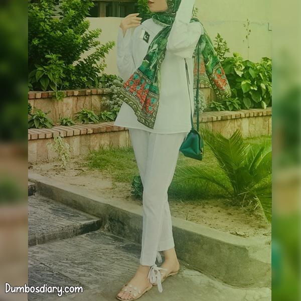 Hidden Face Pakistani Girl independence Day