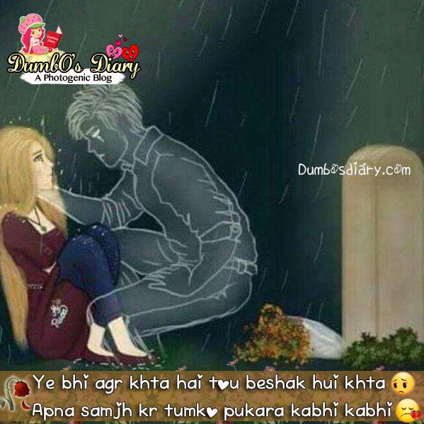 Sad Broken Heart Poetry