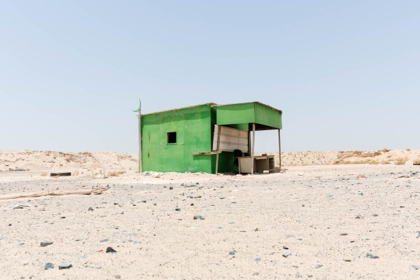 Security Mosque image from the project Portamosque by Duncan Chard