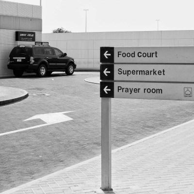 A drive through restaurant at a motorway service station, Dubai, UAE