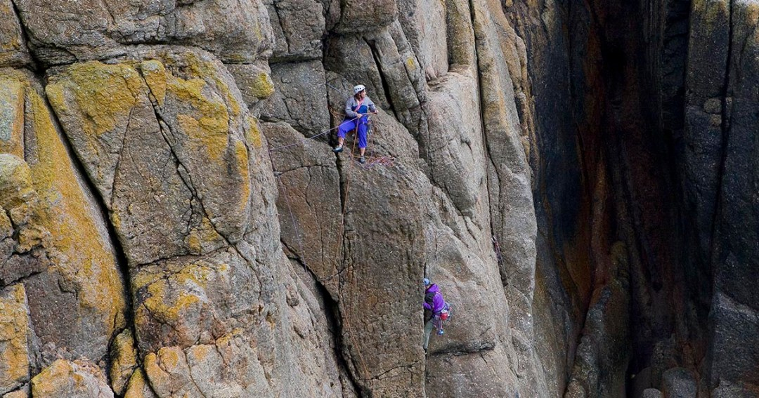 Leadership lessons from rock climbers. Servant leadership.