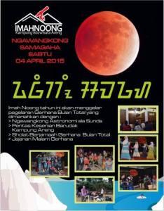 Pengamatan GBT di Lembang oleh Imah Noong