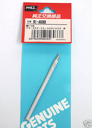 Mata Solder Goot R-48B Replacement Tip