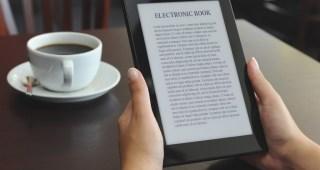 Cara Mendapatkan Uang dari Ebook