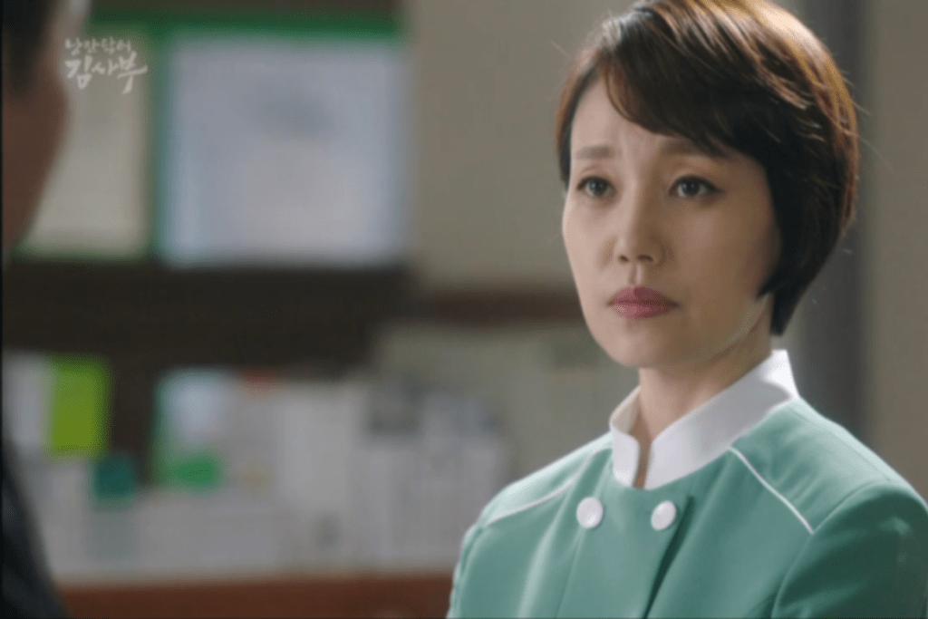 Pemeran Luca The Beginning - jin kyung