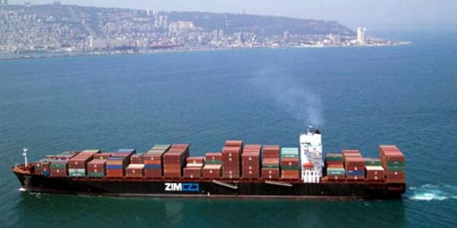 Izin Usaha Perusahaan Angkutan Laut (SIUPAL)