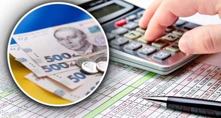 Українцям піднімуть податки: скільки заплатимо » Новости Херсон