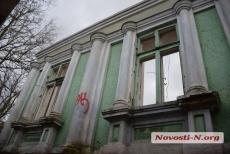 В центре Николаева сносят здание бывшего детсада завода 61 Коммунара | Новости Николаев