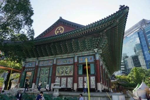 Jogyesa Tapınağı