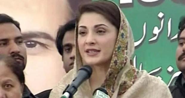 عمران خان استعفا دیں اور گھر جائیں، مریم نواز