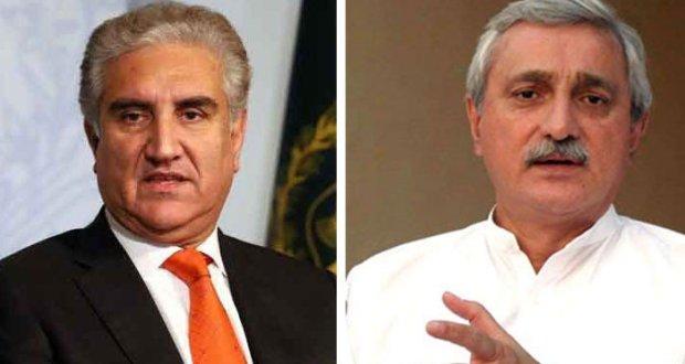 جہانگیر ترین اور شاہ محمود قریشی میں صلح ہوگئی