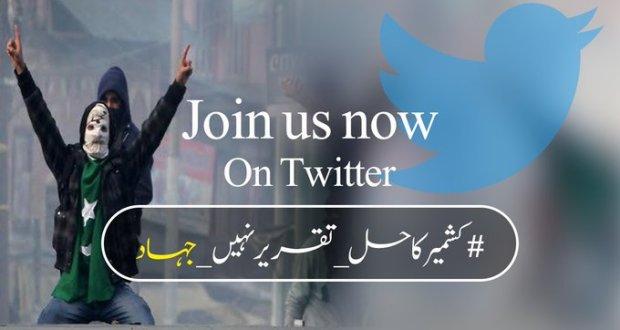 کشمیر کا حل تقریر نہیں جہاد، ٹویٹر پر ٹاپ ٹرینڈ