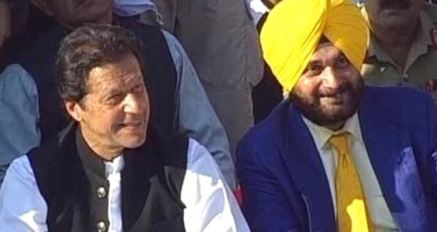وزیراعظم عمران خان نے کرتارپور راہداری کا افتتاح کردیا