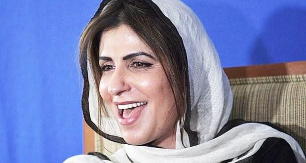 سعودی شہزادی بسمہ کو زمین کھا گئی یا آسمان نگل گیا؟