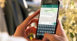 کیا آپ آج تک واٹس ایپ کو غلط طریقے سے استعمال کرتے آئے ہیں؟