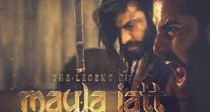 فلم 'دی لیجنڈ آف مولا جٹ' کیخلاف قانونی مقدمہ واپس لے لیا گیا