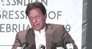 پلوامہ حملے کے بعد ہمیں بھارتی جارحیت کا خدشہ تھا، عمران خان